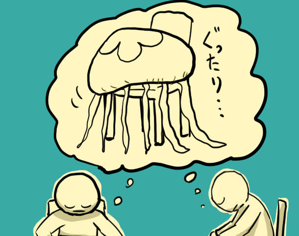 f:id:yoshino_kimiharu:20180330112721j:plain