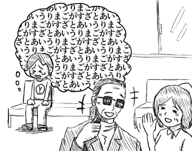 f:id:yoshino_kimiharu:20180401212756j:plain