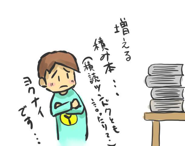 f:id:yoshino_kimiharu:20180413211858j:plain
