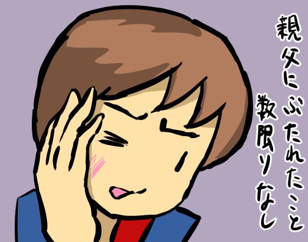 f:id:yoshino_kimiharu:20180424140731j:plain