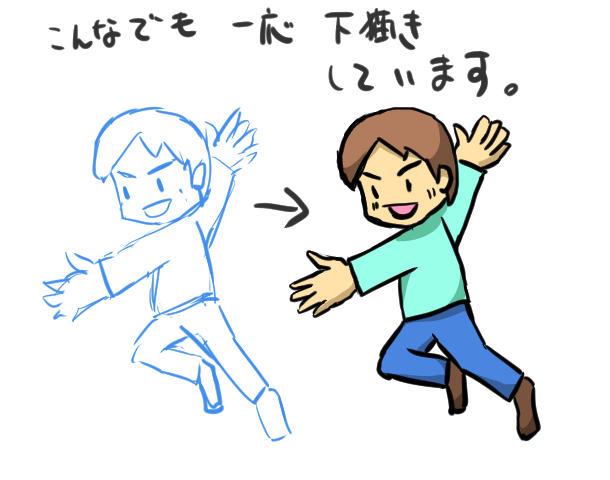f:id:yoshino_kimiharu:20180425225635j:plain