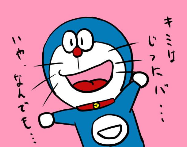 f:id:yoshino_kimiharu:20180425230302j:plain