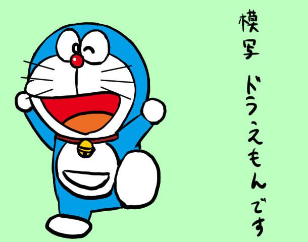 f:id:yoshino_kimiharu:20180426222308j:plain
