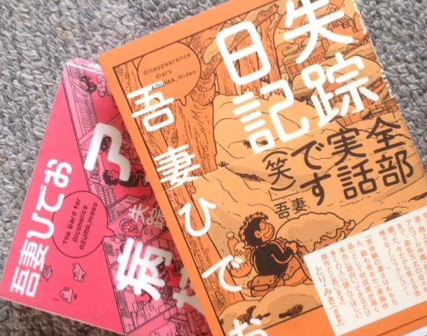 f:id:yoshino_kimiharu:20180501100549j:plain