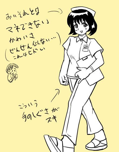 f:id:yoshino_kimiharu:20180501161222j:plain