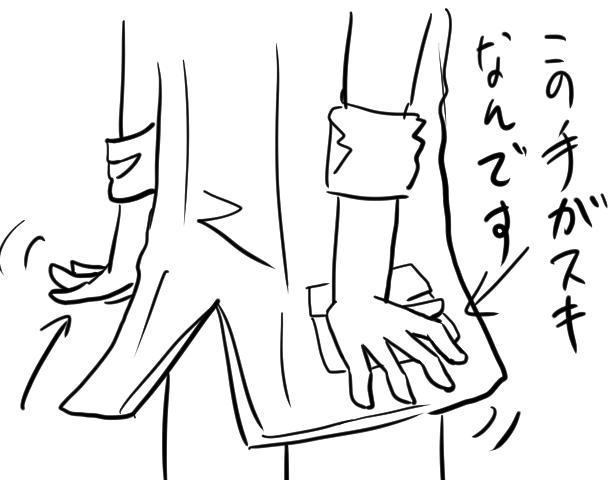 f:id:yoshino_kimiharu:20180521225558j:plain