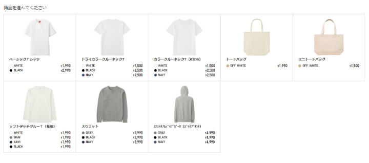 f:id:yoshino_kimiharu:20180617141005j:plain