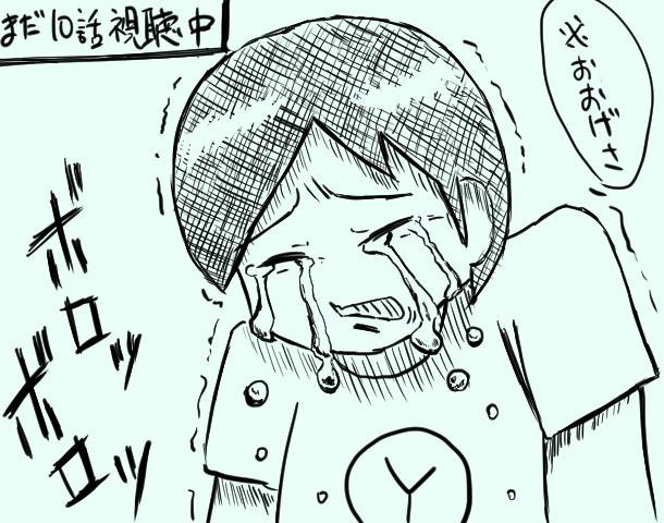 f:id:yoshino_kimiharu:20180705210518j:plain