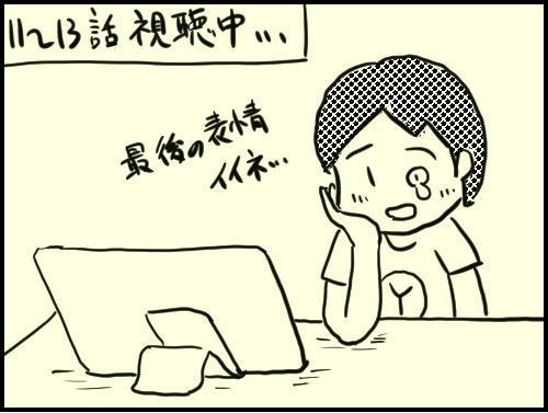 f:id:yoshino_kimiharu:20180705212558j:plain