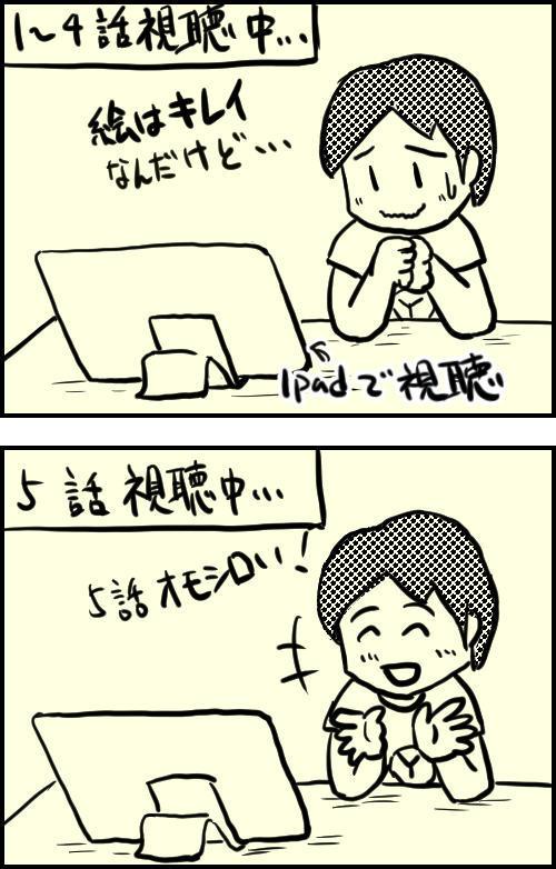 f:id:yoshino_kimiharu:20180705224246j:plain