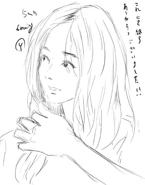 f:id:yoshino_kimiharu:20180725211735j:plain