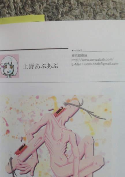 f:id:yoshino_kimiharu:20180729180337j:plain
