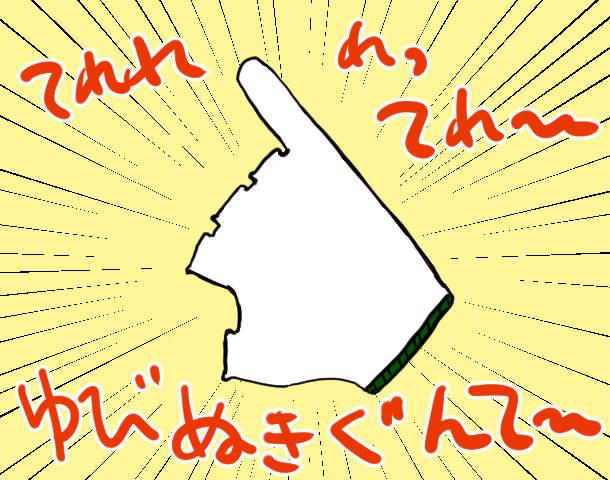 f:id:yoshino_kimiharu:20180826164906j:plain