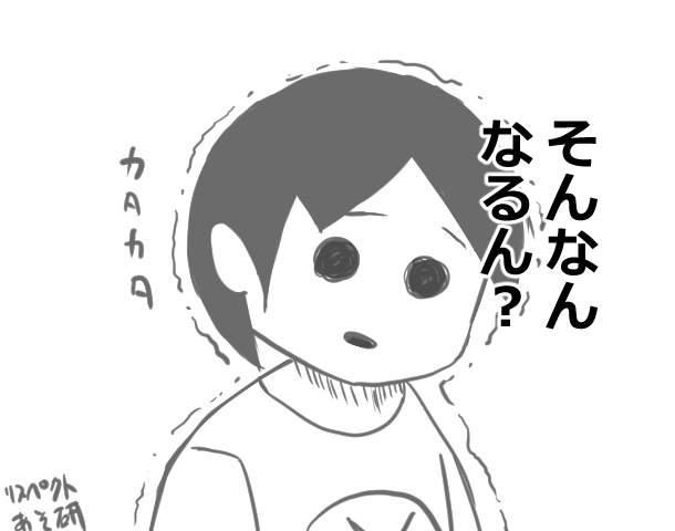 f:id:yoshino_kimiharu:20180904132820j:plain