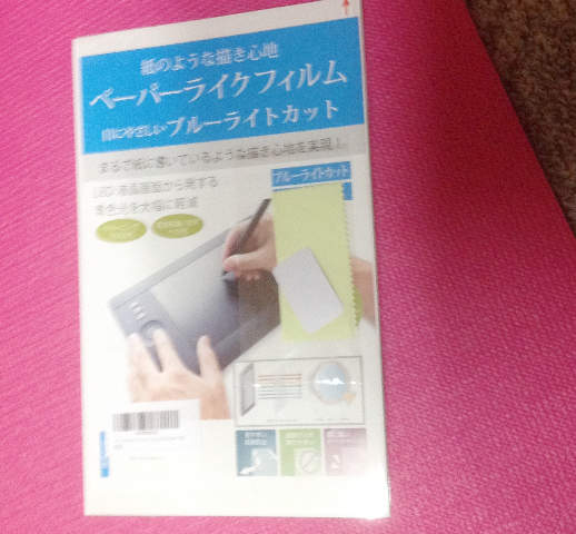 f:id:yoshino_kimiharu:20180904133724j:plain