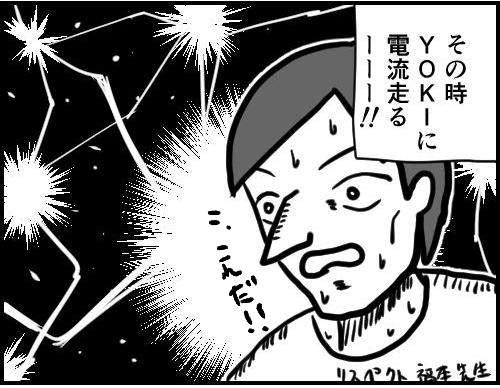 f:id:yoshino_kimiharu:20180908133107j:plain