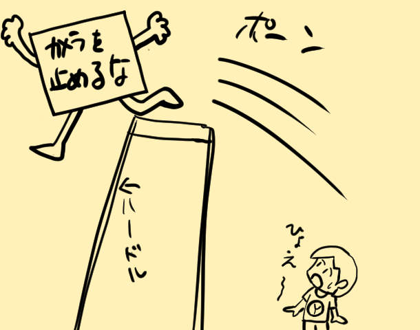 f:id:yoshino_kimiharu:20180912165549j:plain