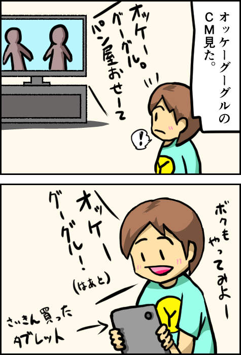f:id:yoshino_kimiharu:20180929111437j:plain