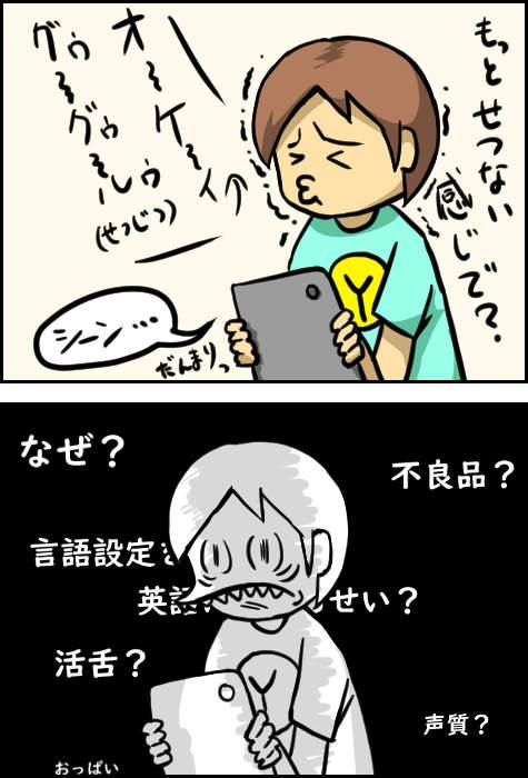f:id:yoshino_kimiharu:20180929111511j:plain
