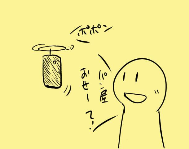 f:id:yoshino_kimiharu:20180929113810j:plain
