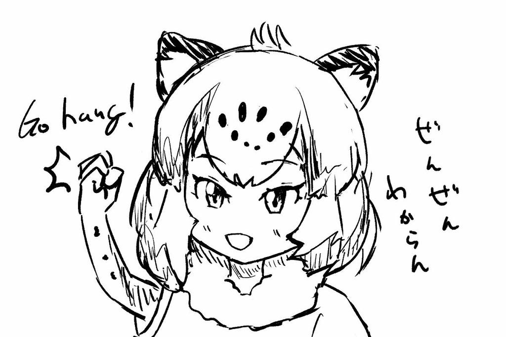 f:id:yoshino_kimiharu:20181025225742j:plain