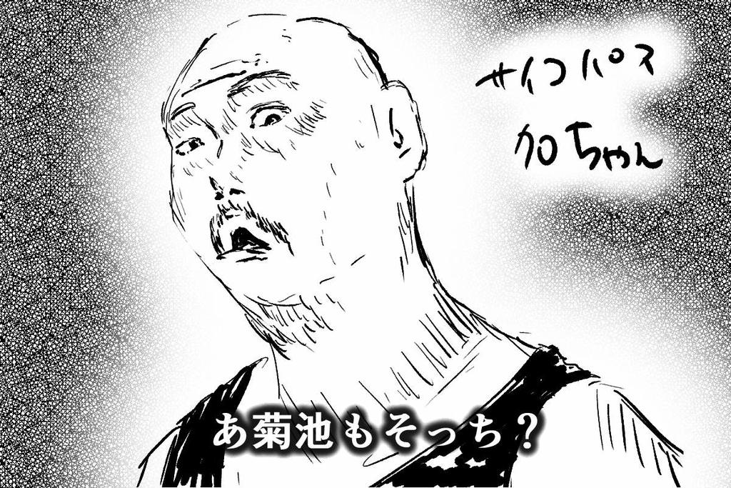 f:id:yoshino_kimiharu:20181025225848j:plain