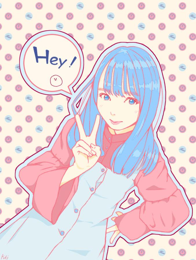 f:id:yoshino_kimiharu:20200422195820j:plain