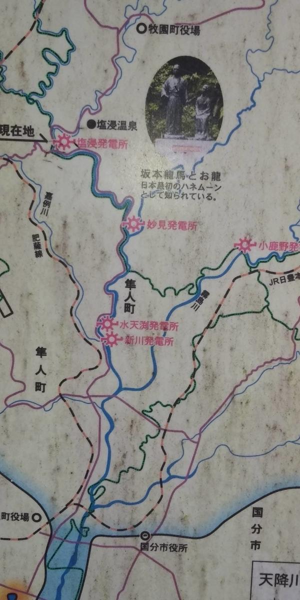 f:id:yoshinobu44:20200113225511j:plain