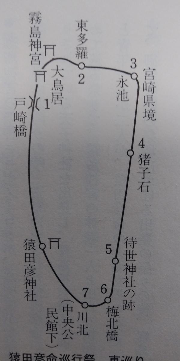 f:id:yoshinobu44:20200508145701j:plain
