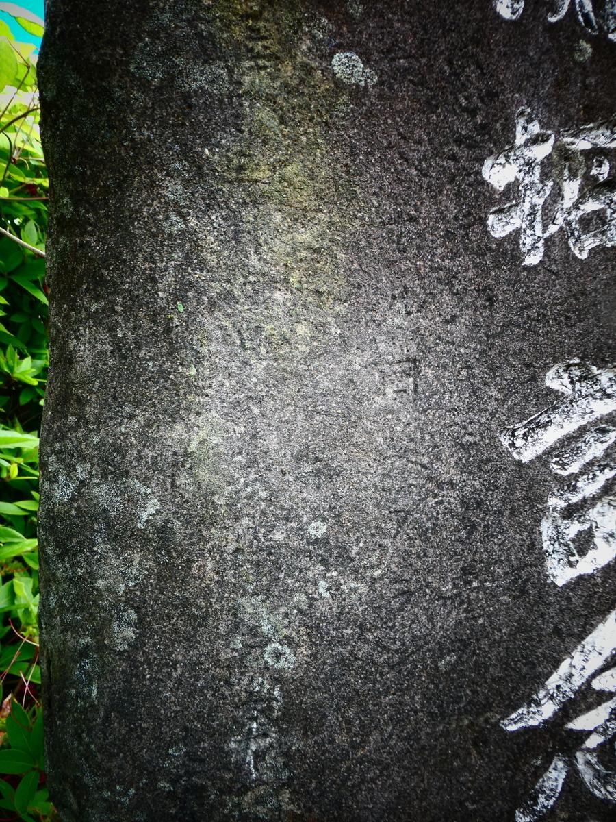 f:id:yoshinobu44:20200513133303j:plain