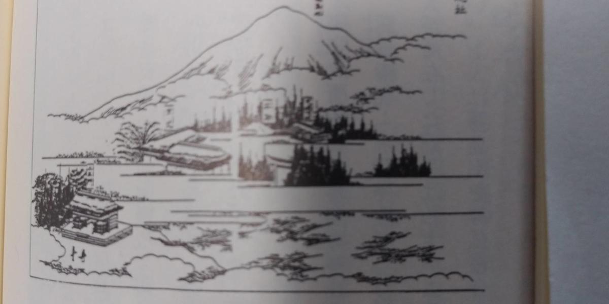 f:id:yoshinobu44:20200514223759j:plain