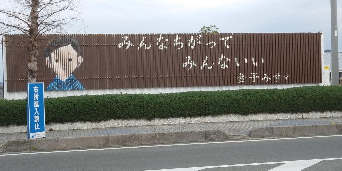 f:id:yoshinobu44:20200811213403j:plain