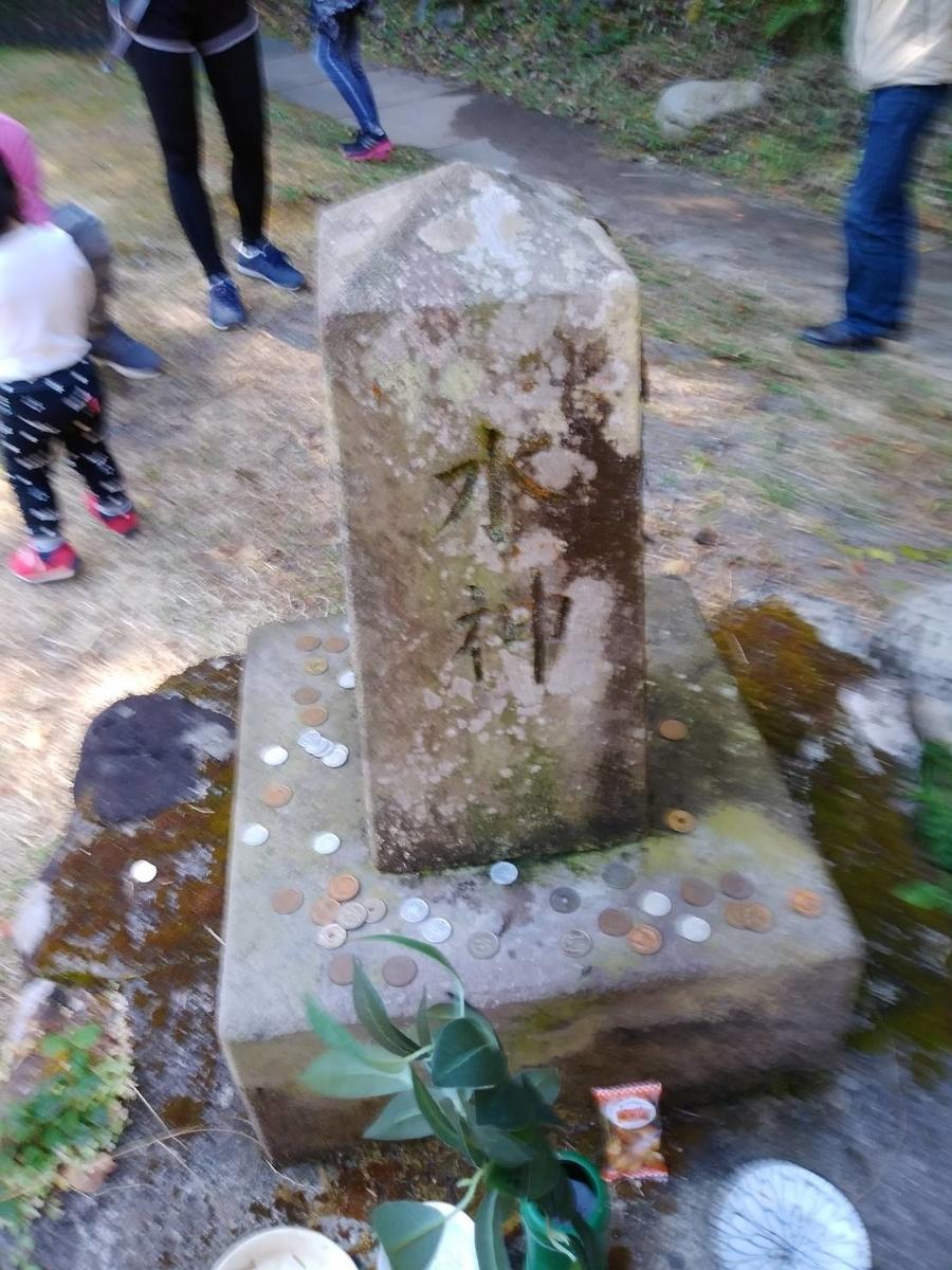 f:id:yoshinobu44:20210420133103j:plain