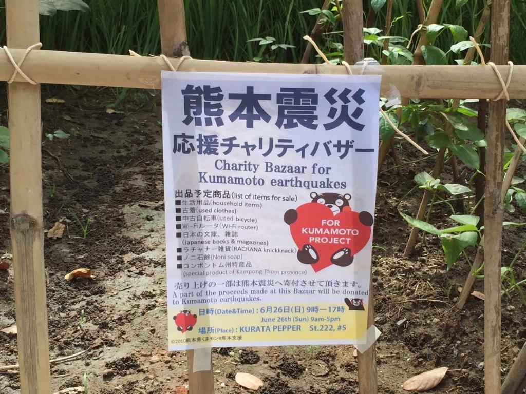 f:id:yoshinobunakamura:20160626124339j:plain