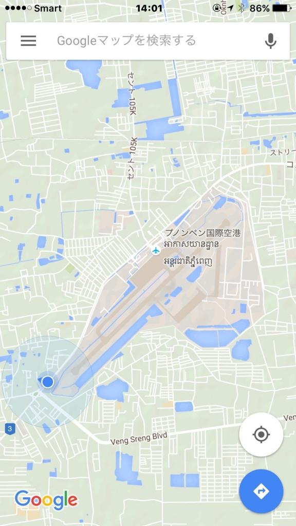 f:id:yoshinobunakamura:20160719220705j:plain