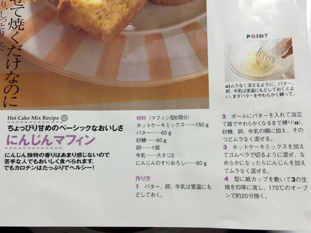 f:id:yoshinobunakamura:20160809102102j:plain