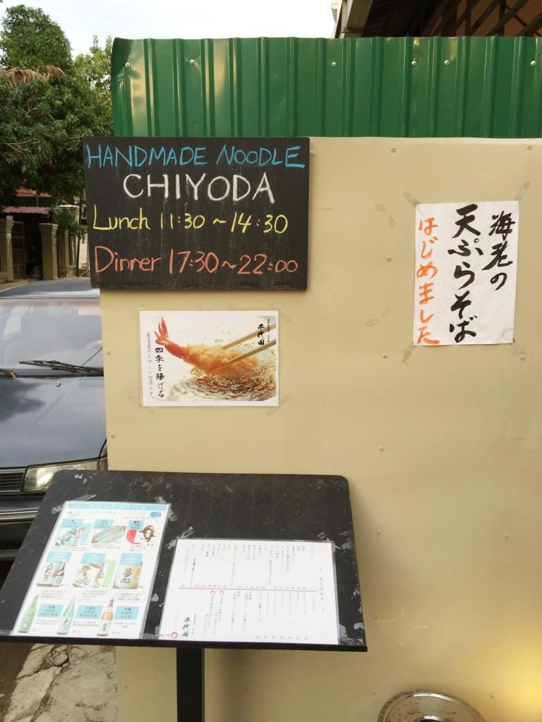 f:id:yoshinobunakamura:20160826095837j:plain