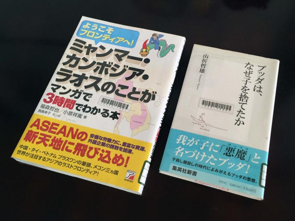 f:id:yoshinobunakamura:20160919195837j:plain