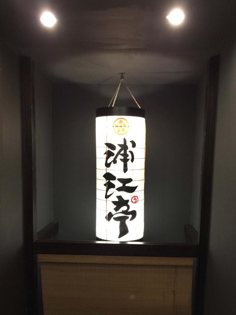 f:id:yoshinobunakamura:20161028185655j:plain