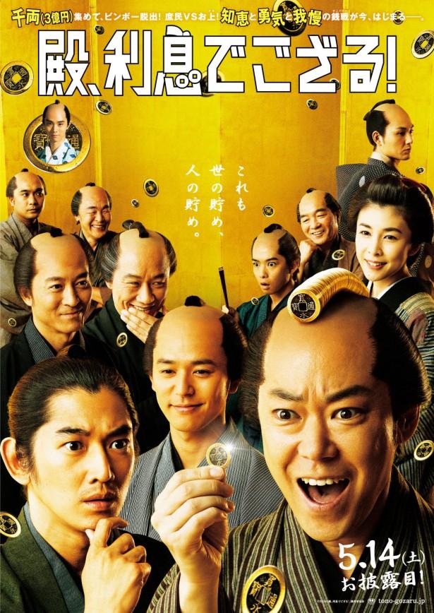 f:id:yoshinobunakamura:20161108095527j:plain