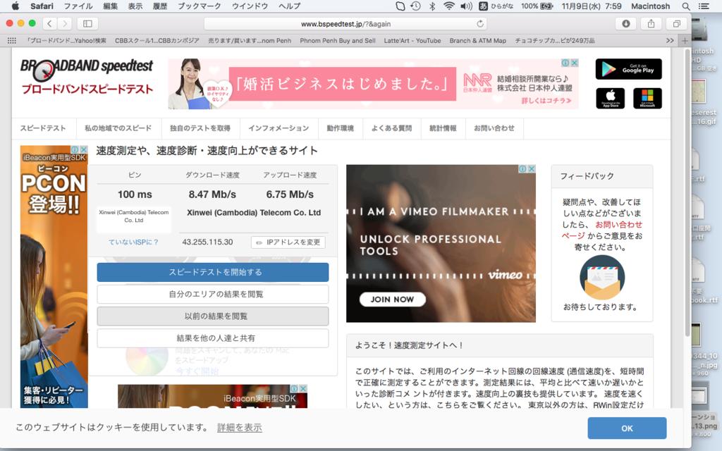 f:id:yoshinobunakamura:20161109114706p:plain