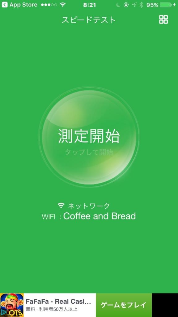 f:id:yoshinobunakamura:20161109114824j:plain