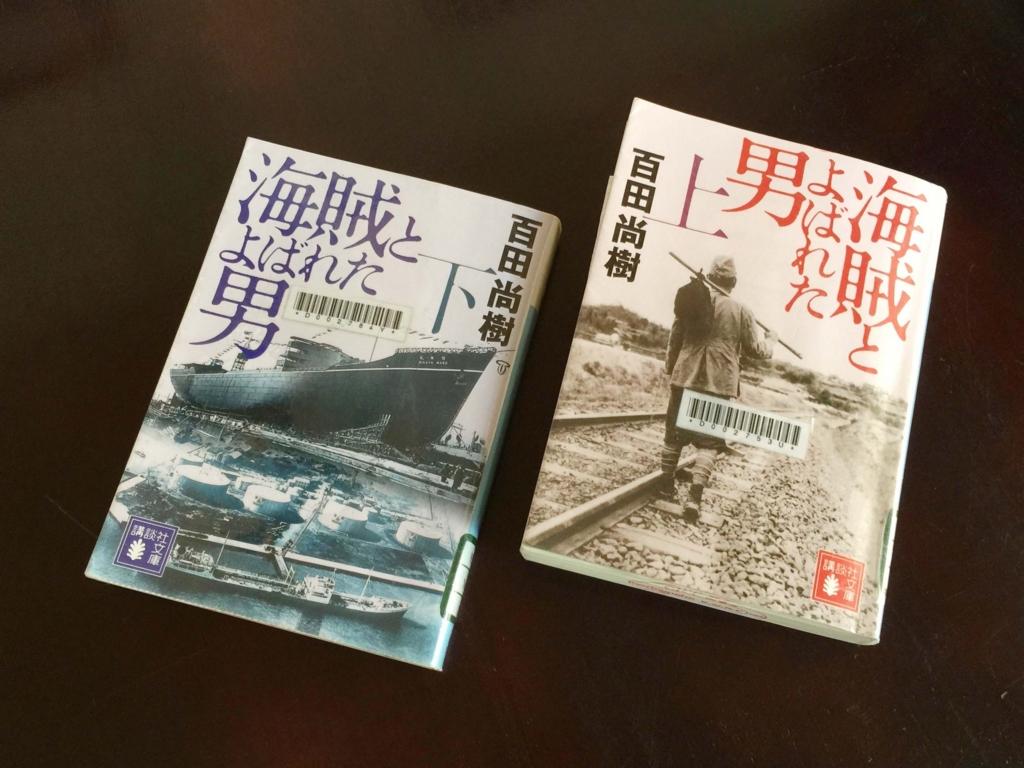 f:id:yoshinobunakamura:20170201145001j:plain