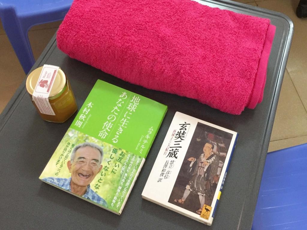 f:id:yoshinobunakamura:20170204143244j:plain