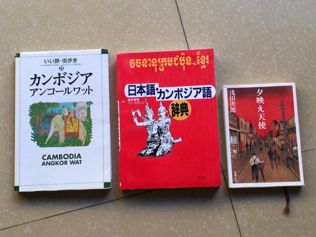 f:id:yoshinobunakamura:20170329204424j:plain