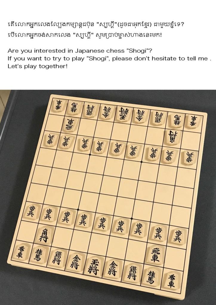 f:id:yoshinobunakamura:20170427202106j:plain