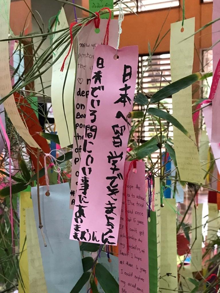f:id:yoshinobunakamura:20170711204428j:plain