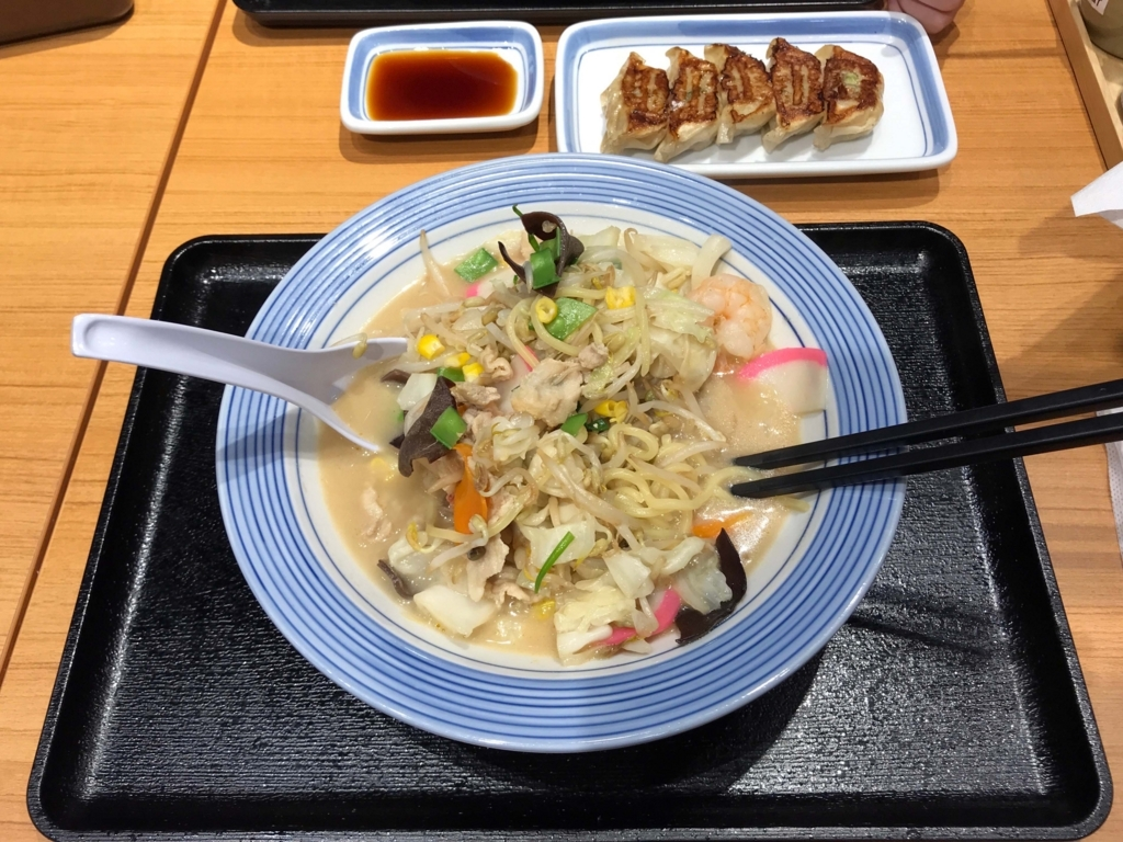 f:id:yoshinobunakamura:20171010081639j:plain