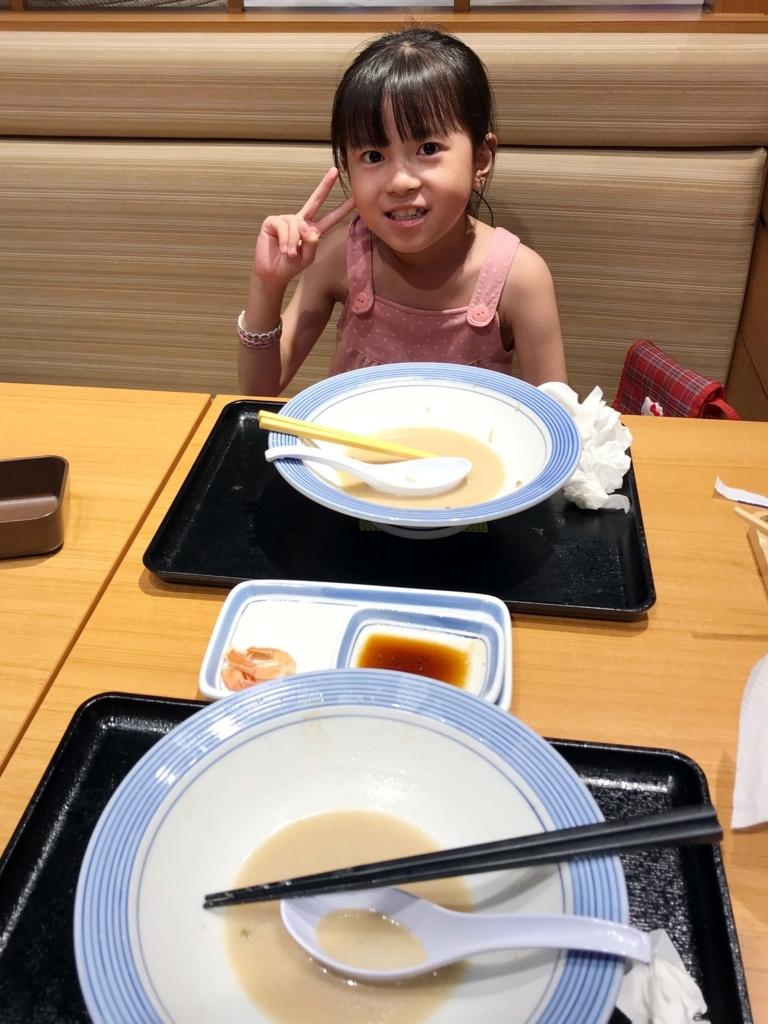 f:id:yoshinobunakamura:20171010081701j:plain