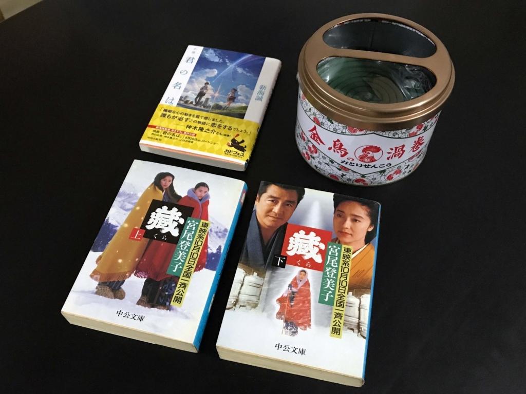 f:id:yoshinobunakamura:20171224075702j:plain